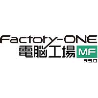 Factory-ONE 電脳工場MF R3.0