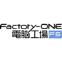 Factory-ONE 電脳工場FS