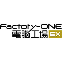 Factory-ONE 電脳工場EX